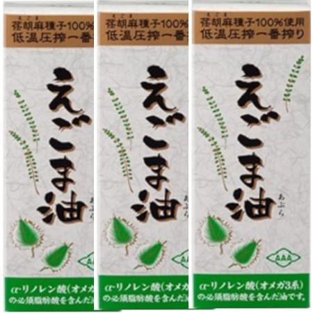 朝日 えごま油 170g【3個セット】(4560132320064-3)